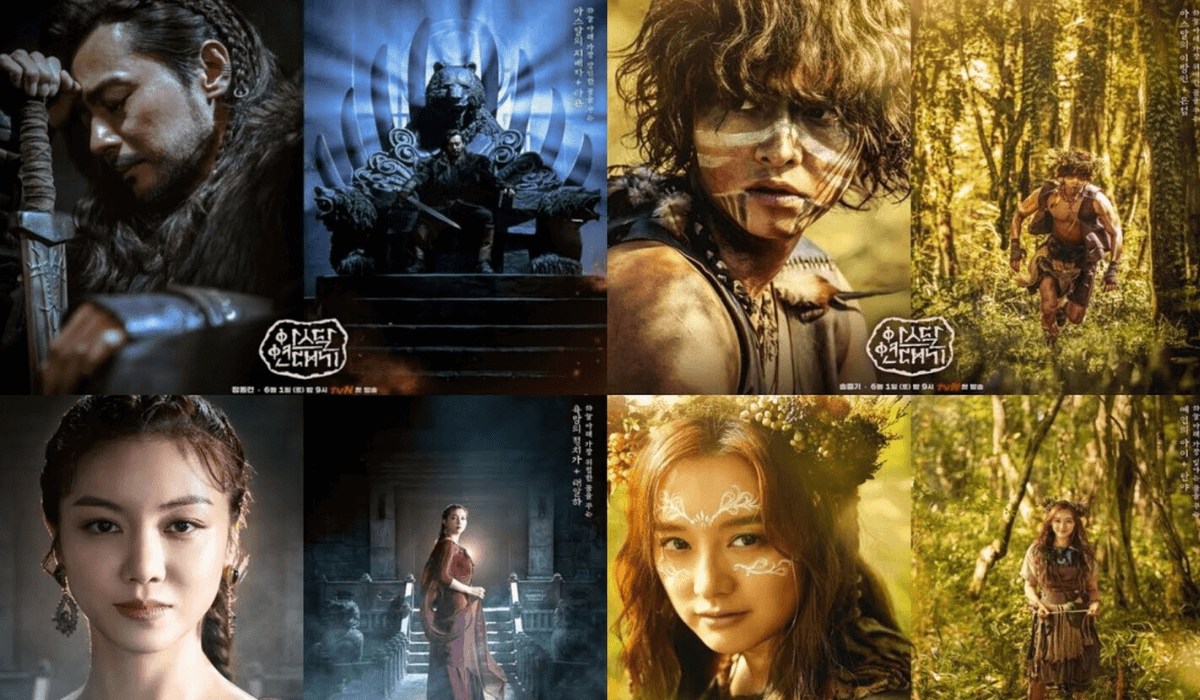 Arthadal Chronicles Season 2